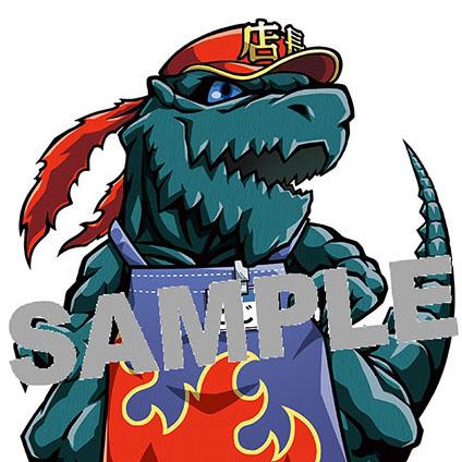 アニメーション映画『GODZILLA 怪獣惑星』Blu-ray&DVD発売決定!アニメイト特典はコザキユースケ描き下ろしアイテムを含む豪華2大特典!!