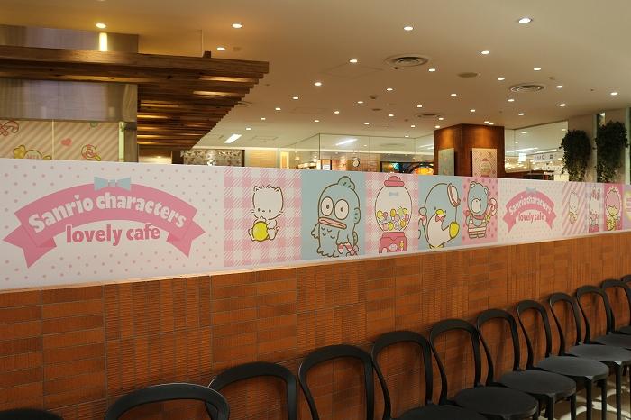 【レポート】うゎあ懐かしい!80年代人気キャラクターがいっぱい!サンリオ キャラクターズ ラブリーカフェ