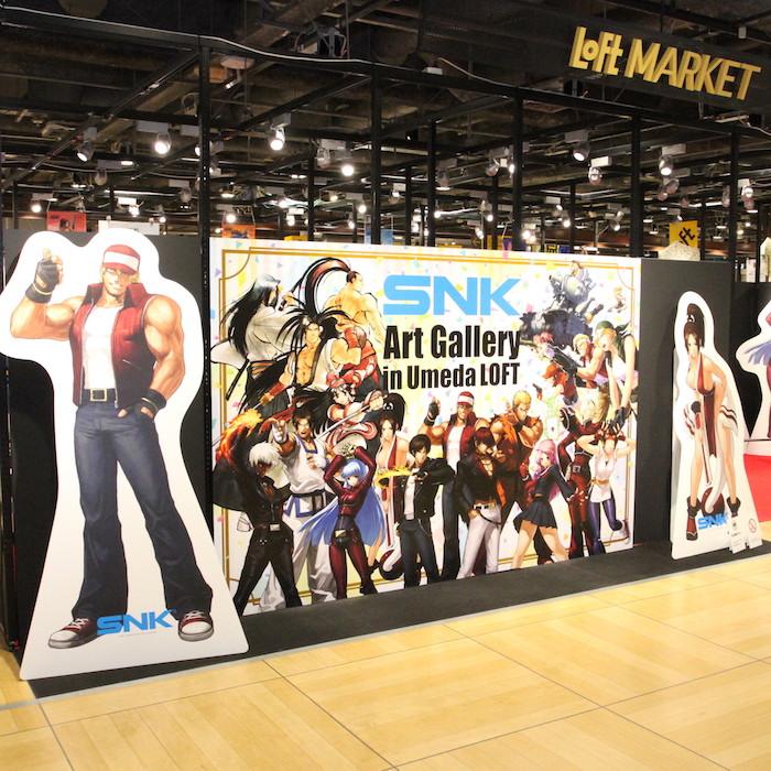 テリー、草薙京、覇王丸…ゲーセンの興奮がよみがえる「SNK Art Gallery in Umeda LOFT」 取材レポ