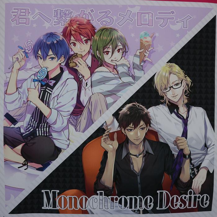 「真夜中アイドル!モザチュン VOL.3 Monochrome Desire」CDリリースイベントレポート