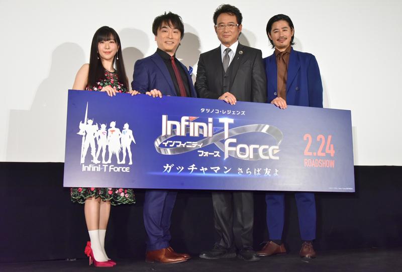 『劇場版Infini-T Force』出演の船越英一郎、南部博士の秘蔵シーンに笑顔「夢が叶いました」