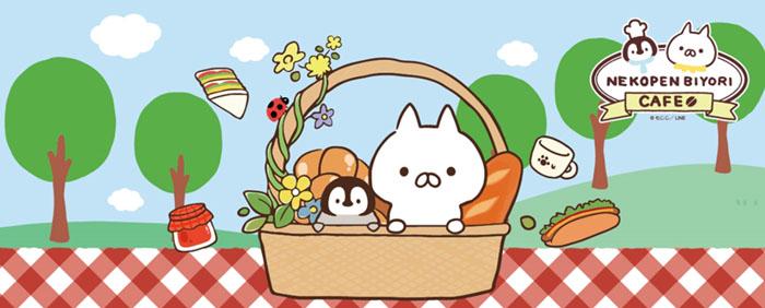 ねこくん&ぺんちゃんと一緒にピクニックを楽しもう♪「ねこぺん日和カフェ」が今年は表参道で開催決定‼