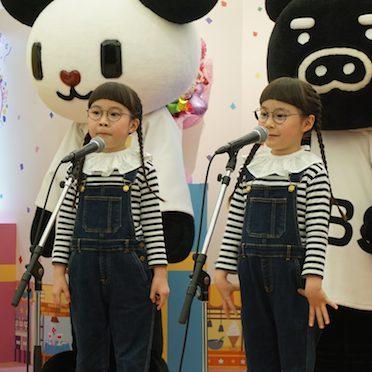 「りんか&あんな」ちゃんが応援団長に!東京キャラクターストリート10周年を人気キャラたちと盛大にお祝い