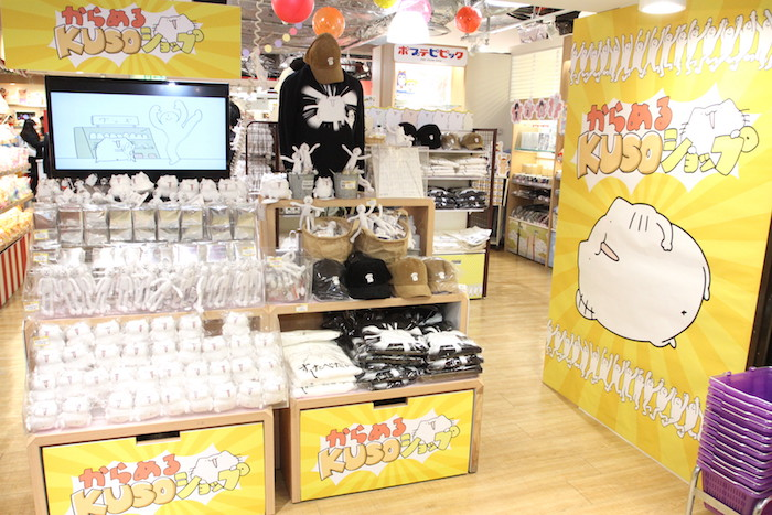 「からめるのKUSOショップ」がキデイランド5店舗でオープン!人気クリエイターからめるさんの初オンリーショップ&サイン会の様子をレポート