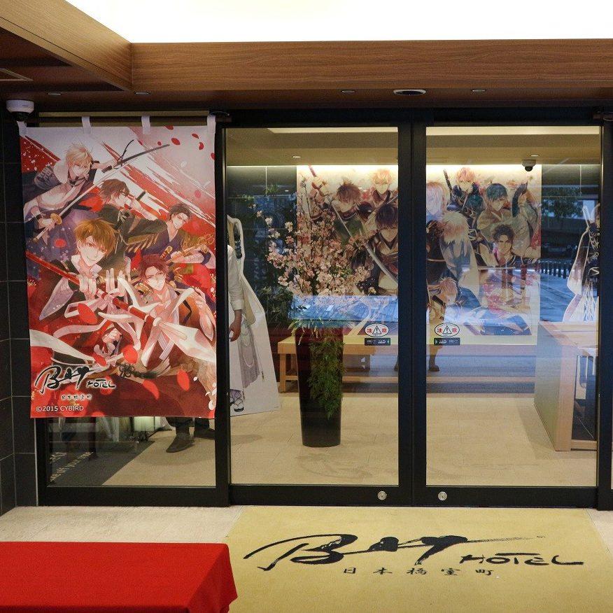 10分で予約完売!大人気コラボ 「イケメン戦国◆時をかける恋×日本橋室町BAYHOTEL」レポート!
