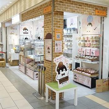 新グッズや新ノベルティも。「コウペンちゃんのお店」は東京キャラクターストリートで3月20日まで営業中!