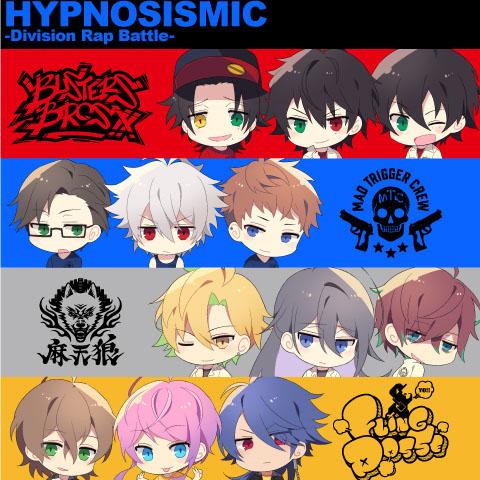 「ヒプノシスマイク-Division Rap Battle-レペゼン マルイシティヨコハマ」イベントを開催!