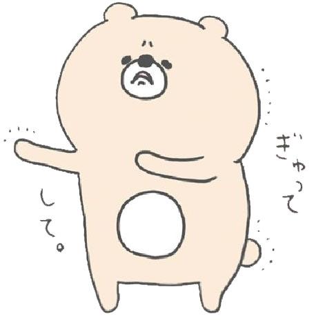 シュール可愛い「こまりくま」と「サンキューマート」コラボパスケースが新登場!