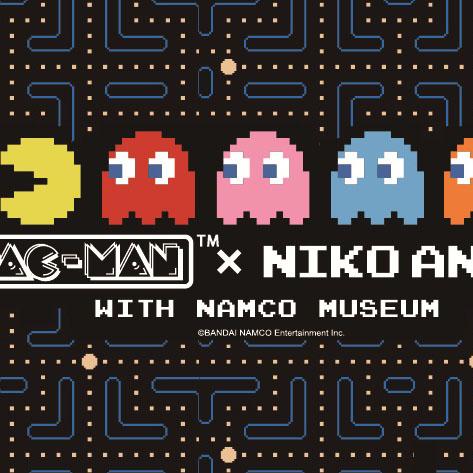 パックマン × niko and …コラボアイテム発売!