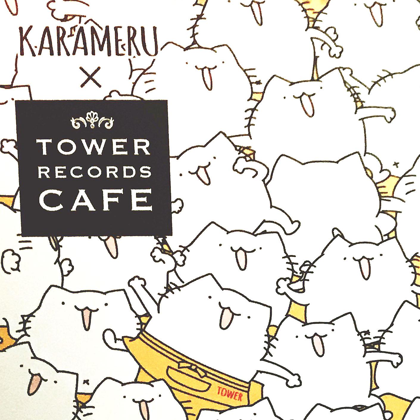 【ゆるさカンスト】大人気!からめる×タワレコのコラボカフェがついにOPEN!