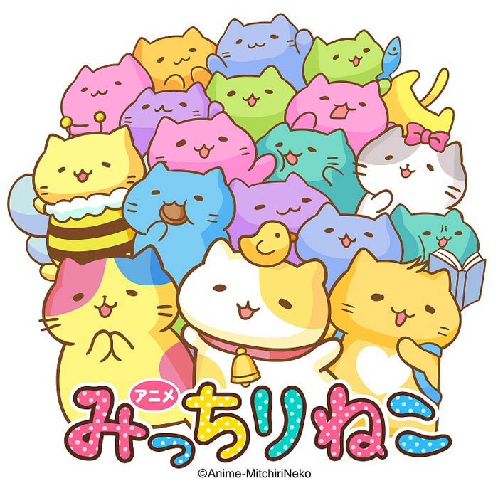 「みっちりねこ スペシャルショップ」開催!