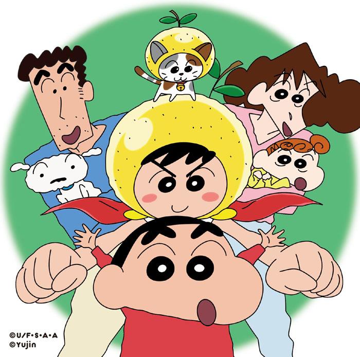 「クレヨンしんちゃん」×「ゆず」、夢のコラボが実現!