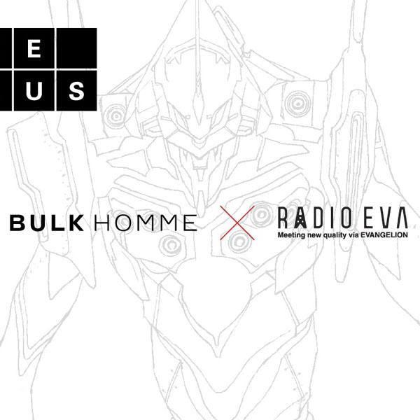 エヴァンゲリオン新劇場版 公式プロジェクト「RADIO EVA」コラボアイテムを期間限定発売