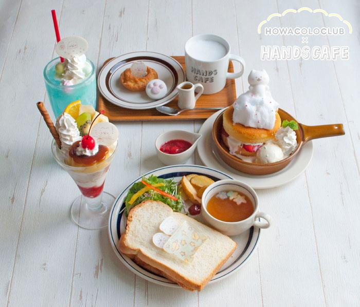 SNSで大人気「ほわころくらぶ」と「ハンズカフェ」がコラボ!