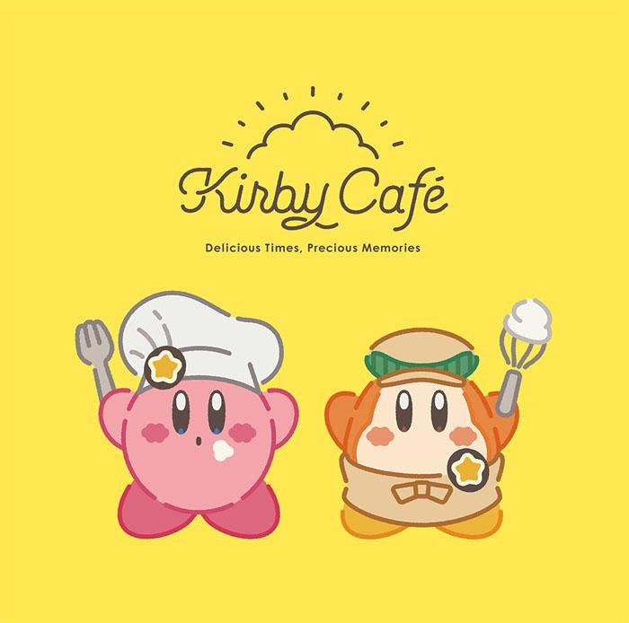 星のカービィの『KIRBY CAFÉ(カービィカフェ)』期間限定オープン!