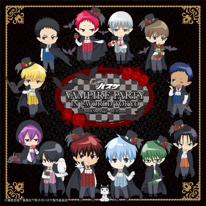 「黒子のバスケ Vampire Party in J-WORLD TOKYO」開催!