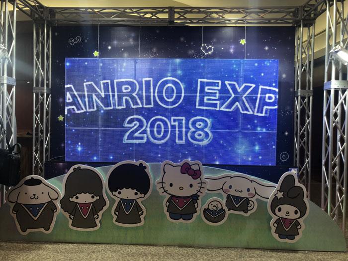 【ファン必見!】「SANRIO EXPO 2018」に潜入!会場レポート編