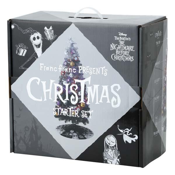 映画『ナイトメアー・ビフォア・クリスマス』のクリスマスツリーを数量限定で発売