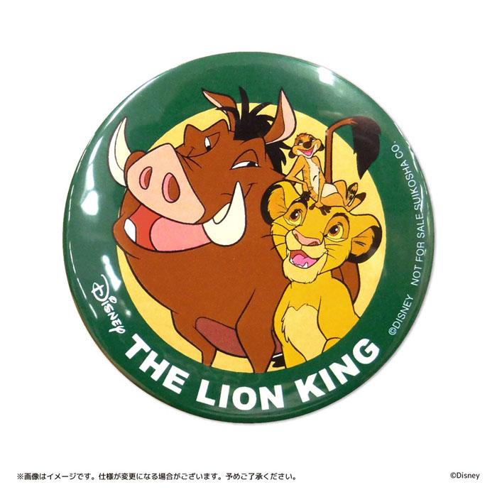 キデイランドオリジナルデザイン『ライオン・キング』商品発売!!