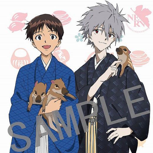 袴姿のシンジ&カヲルの描き下ろしグッズを手に入れよう!「2019亥年(いのしし)フェア」開催!