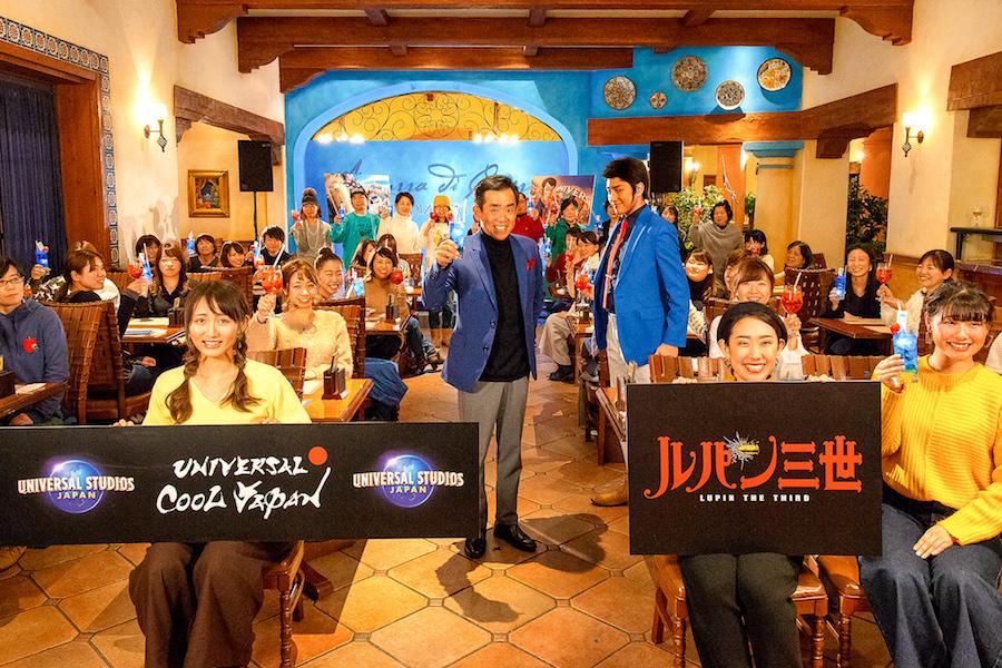 【独占インタビューあり】ルパン三世 ファン・エクスペリエンス イベントに栗田さんがサプライズ登場!