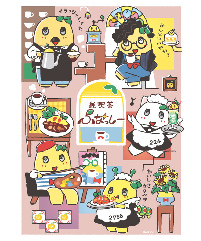 「純喫茶ふなっしー」ハンズカフェ4店舗にて初開催