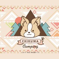 『ゆるキャン△』のイベントショップが秋葉原にオープン!