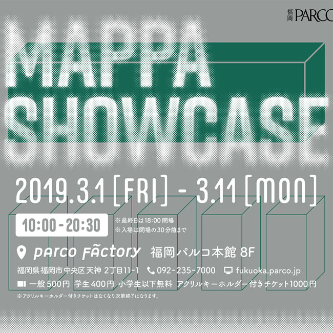「MAPPA SHOWCASE in 福岡パルコ」開催!!
