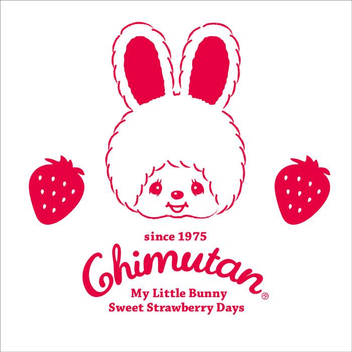 モンチッチカフェ『チムたんといっしょに!春のいちごフェア!』を開催!