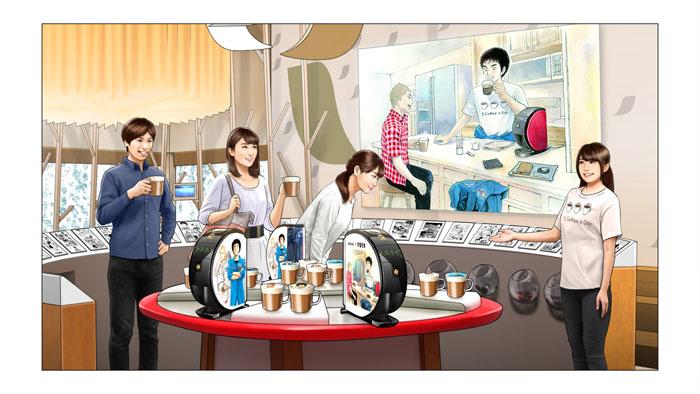 「ネスカフェ」×『宇宙兄弟』コラボカフェオープン!