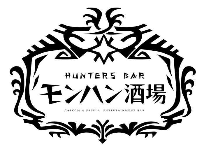 『モンハン酒場』新グランドメニュー登場!新規メニューが多数ラインナップ!!