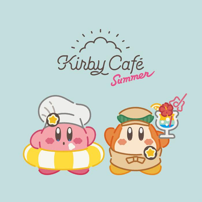 星のカービィの『KIRBY CAFÉ(カービィカフェ)』またまた開催期間延長が決定!