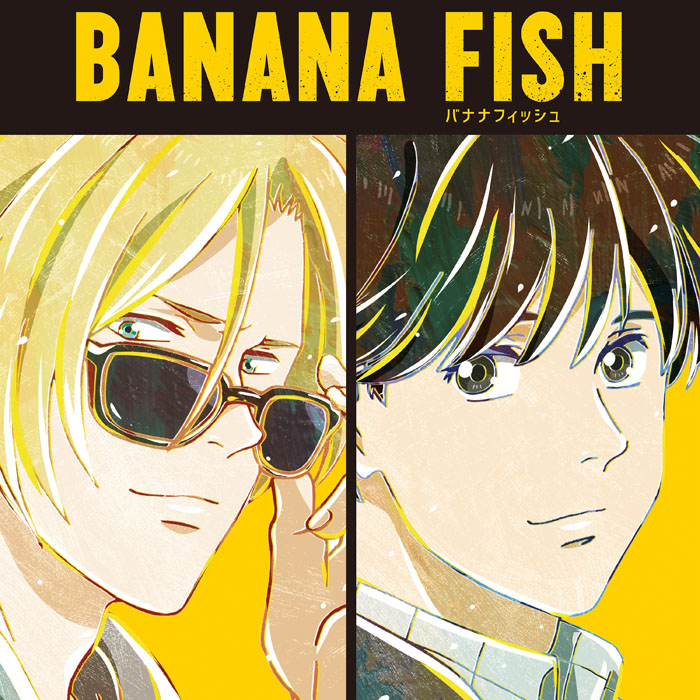 「BANANA FISH」のAni-Art POP UP SHOP開催決定!!