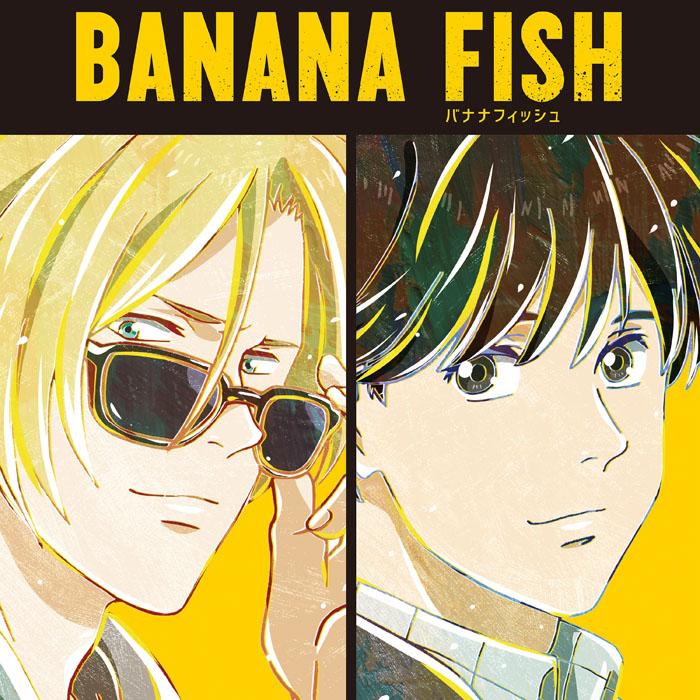 「BANANA FISH」のAni-Art POP UP SHOP開催決定!!