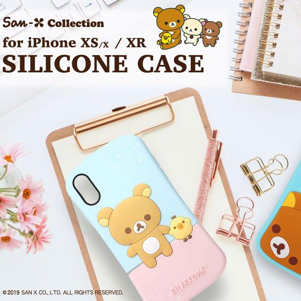 かわいい リラックマのiPhone用ケースを発売!