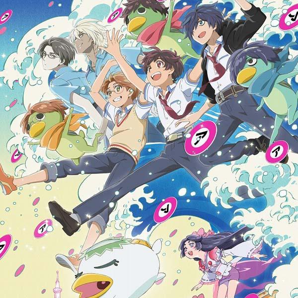 TVアニメ「さらざんまい」の公式スペシャルショップを期間限定オープン!