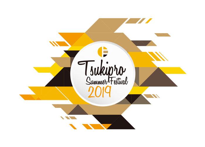 ツキプロシリーズ3タイトルが対象のフェアが全国アニメイトにて開催!
