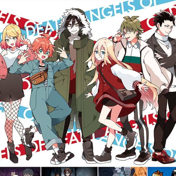 「殺戮の天使」と「ゲームマガジン」の期間限定の物販イベントが開催決定!
