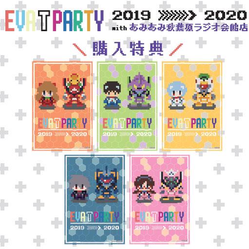 「EVA T PARTY2019 with あみあみ秋葉原ラジオ会館店」 が開催!