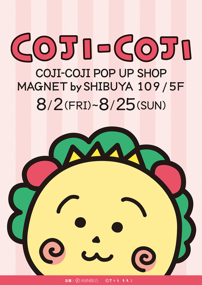 『COJI-COJI POP UP SHOP MAGNET by SHIBUYA109』開催!