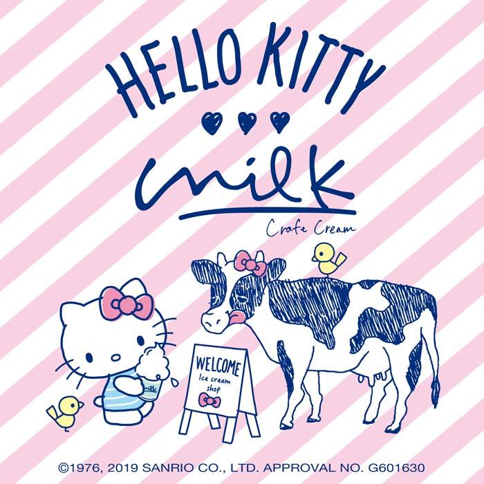 「ハローキティ×生クリーム専門店ミルク」のコラボレーションが決定!