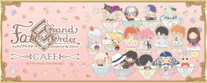 「Fate/Grand Order Design produced by Sanrio」カフェ 第3弾 装い新たに東京で再び開催決定!!