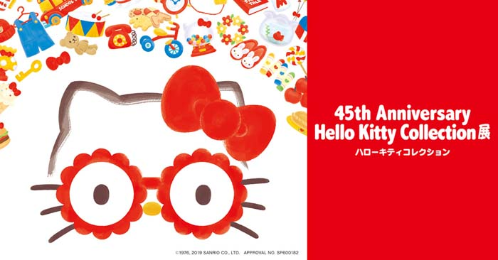 45th Anniversary Hello Kitty Collection展