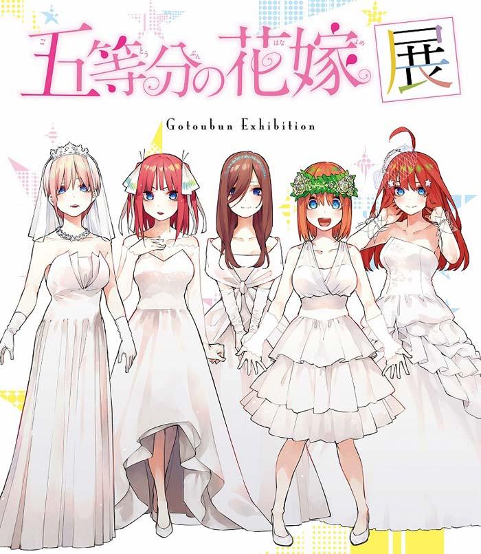 『五等分の花嫁展』新商品も販売!