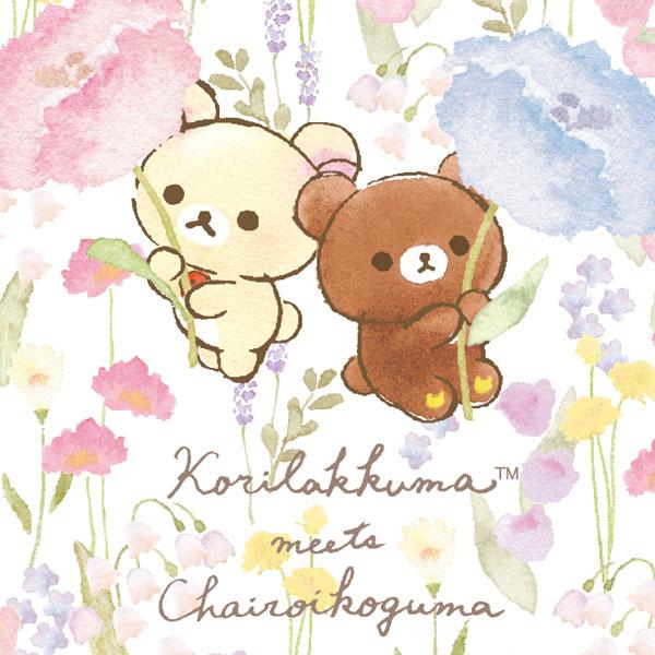『コリラックマ meets チャイロイコグマ ストア』が期間限定オープン!