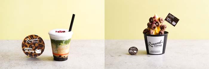 「かえるのピクルス」×「Roasted COFFEE LABORATORY」