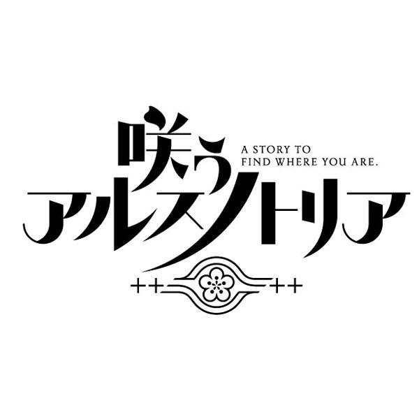 ニトロプラス原作の完全新作 2020年春 配信予定!