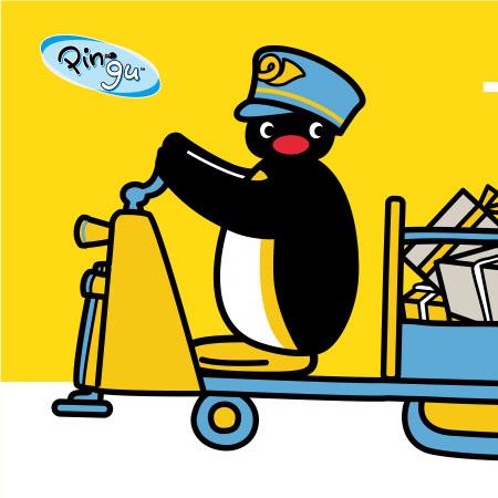 世界一有名なペンギン『ピングー』が郵便局のキャラクターグッズに初登場!