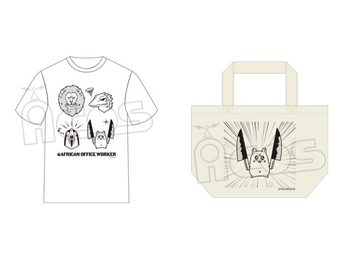 殺傷ハムスターがドーン!「アフリカのサラリーマン」Tシャツ&ランチトート発売決定!