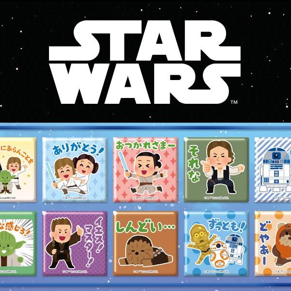 「スター・ウォーズ」が「いらすとや」タッチで缶バッジに!東京コミコン2019で限定販売
